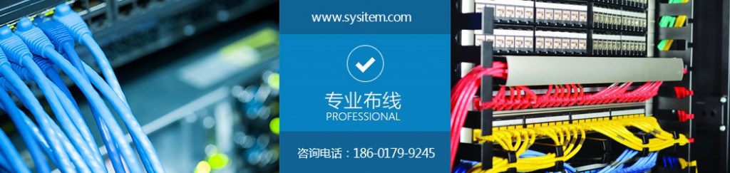 room_3_sys